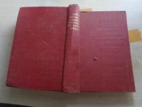 牛津现代高级英语词典 第三版(英文)