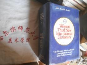 WEBSTERS THIRDNEW INTEATIONAI DICTIONARY  8开特厚一本外文书  自己看图吧