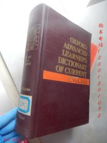 Oxford Advanced Learner's Dictionary of Current English  【32开精装 英文版】(牛津高级英语学习词典)