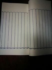 宣纸本 手工宣 线装竖格  空白 抄经本 包邮