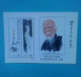 齐白石作品选(纪念张)(2)