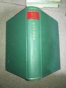 当代中国丛书 当代中国民兵 (精装)