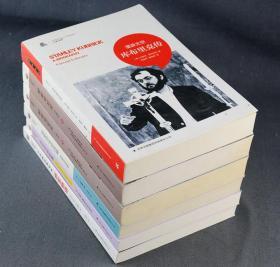 塑封 光影译库5种合售 漫游太空:斯坦利·库布里克传、漫游太空:斯坦利·库布里克传、日本新浪潮电影:感官物语、电影符号学质疑、从文字到影像:好莱坞黄金时代编剧访谈录、