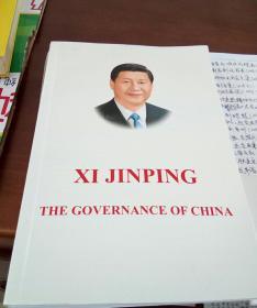 Xi Jinping: The Governance of China 习近平谈治国理政(英文版,平装)
