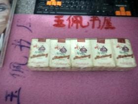 实体香烟   梅亭一条10包  【带过滤嘴】  10包整条88包快递