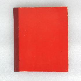 70年代手写本(细茶的采摘和初制)【内含很多数据 类容全面 整本写满】