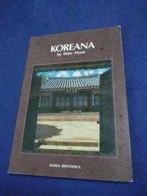 KOREANA BY PETER HYUN【扉页有签名】