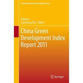 中国绿色发展指数报告2011