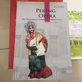 中国京剧(英文版) Peking opera