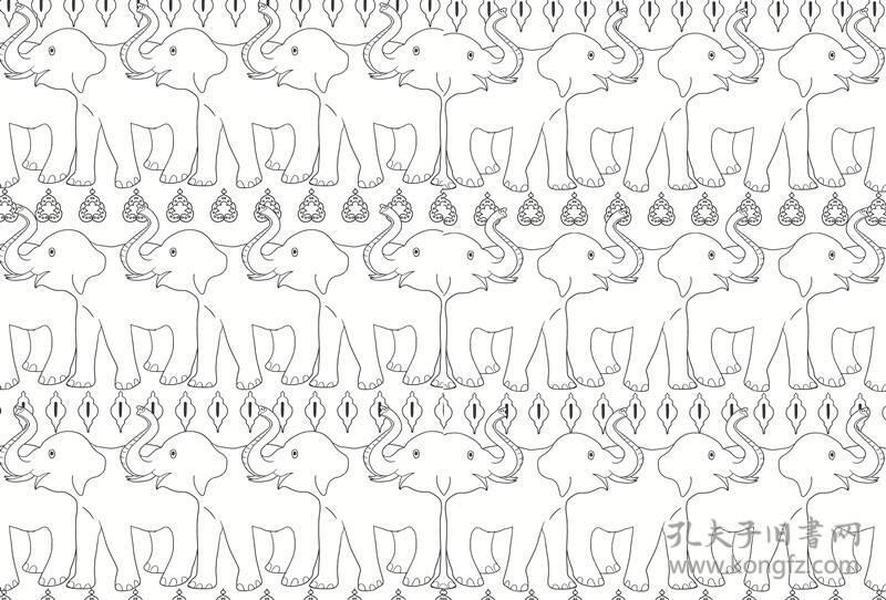 创意涂色·动物园历险记:我家宝宝的第一本动物园涂色书