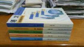 语文教师教学用书.七八九年级.义务教育课程标准实验教科书 语文5本,包邮