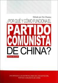 POR QUE Y COMOFUNCIONA EL PARTIDO COMUNISTA DE CHINA?