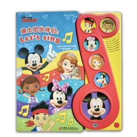 迪士尼伙伴们:Lets Sing
