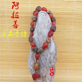 和田玉葫芦玉佩吊坠橄榄核配饰毛衣链,葫芦规格约18*12mm,链长约38cm