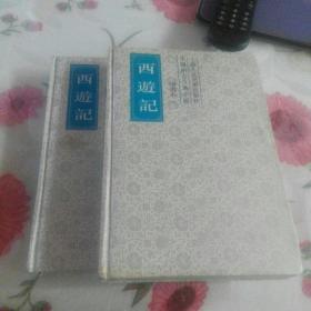 西游记   绘画本2册全