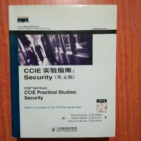CCIE实验指南:Security(英文版)带光盘