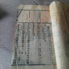 左传易读五(昭公卷)