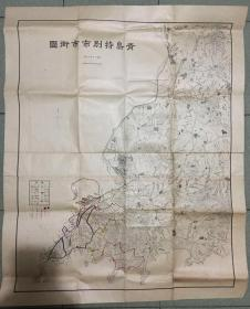 青岛特别市市街图