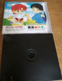 民易开运:英文口语顺口溜VCD卡通教学易学易懂卡通画面娃娃韵律操~英文小天才(四碟合售)