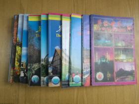 英语世界2003年第1、3、4、5、6、7、8、9、10、11、12期(单本价,可合售)