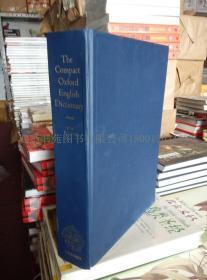 保证正版 牛津英语字典 The compact oxford english dictionary second 实拍图