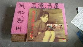 我这样子过了一生(台湾电影故事片CD)大光盘  2面114分钟