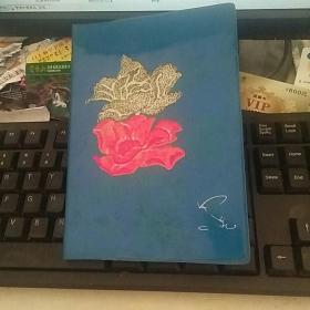 20世纪70年代塑封老旧笔记本