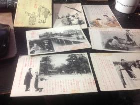 六张日本老明信片