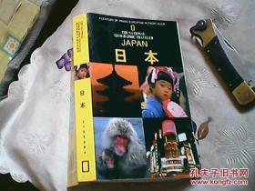 国家地理学会旅行家系列:日本