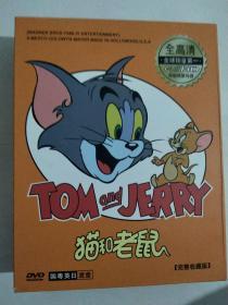 猫和老鼠 完整收藏版  CD
