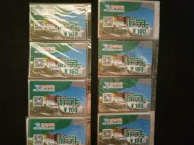 游学卡(33张)