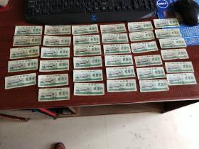 文革粮票   四川省粮票贰市斤35张合售  品如图