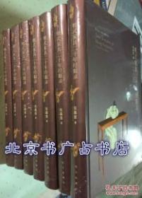 明式家具二十年经眼录【全新 正版 现货】