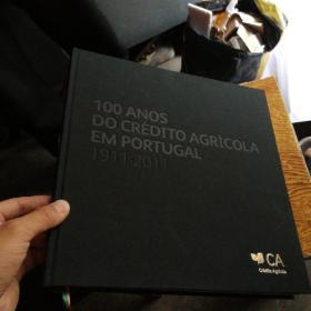 100 anos do credito agricola em portugal 1911-2011   看图