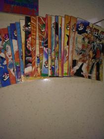 少年狂侠  第一集1一10卷第二集1一10卷共20本合拍