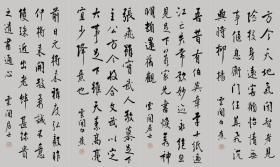 白蕉书法上海中国画院筹委会委员兼秘书室副主任    所有作品均不保真买作品请仔细看品相描述本店没有任何印刷品都是 手绘买下即为接受不退不换