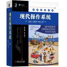 正版*现代操作系统(英文版·第4版)
