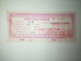 湖北股票,襄樊供水工程1