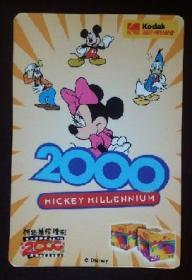 柯达胶卷2000年历片