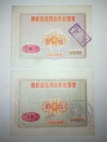 湖北股票,襄樊供水工程2