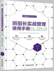 班�M�L���鸸芾硎褂谩皇�裕悍椒ā��例轰和工具