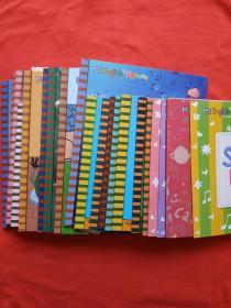 MI ENGIISH FOR KIDS一美智幼儿英语 【共20本合售、详情看描、书名在描述上】