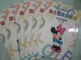 迪士尼欢乐美语  一套12册: 6本语言手册6本学习手册(无CD光碟)