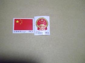 邮票2004-23国旗国徽(T)邮票