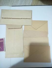 五十年代空白老信封六枚  里面有一张58年贺年卡