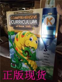 Comprehensive Curriculum of Basic Skills基础技能综合课程K级