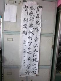 汪涛·书法