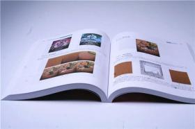 平面设计师职业教程 Photoshop技能实训