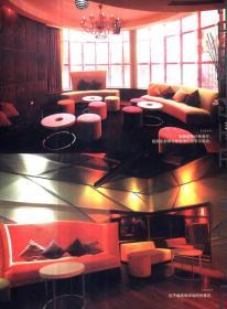 布艺与家具设计终极指南