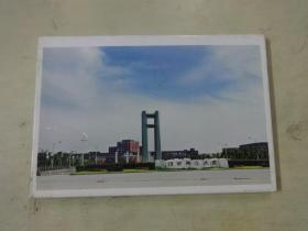 明信片:《江西师范大学》(8张)【瑶湖校区】